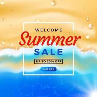 현실적인 여름 판매 그림