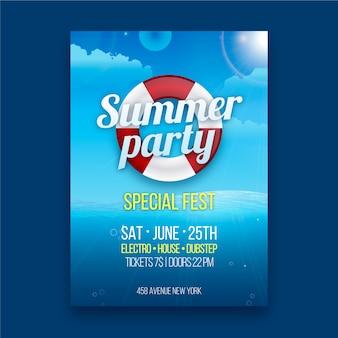 Реалистичная летняя вечеринка постер