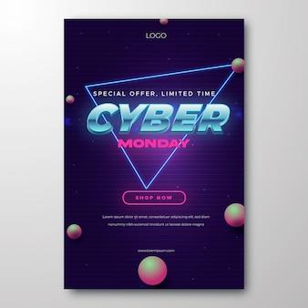 Реалистичная технология киберпонедельника вертикальный шаблон плаката
