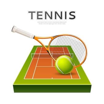 テニスの遊び場でリアルなテニスラケットグリーンボール