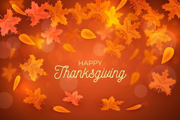 Реалистичный фон благодарения с листьями