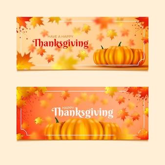 Набор реалистичных горизонтальных баннеров на день благодарения