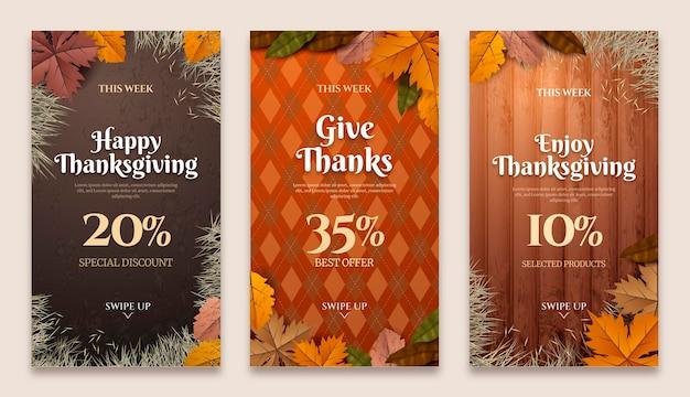 リアルな感謝祭のinstagramストーリーコレクション