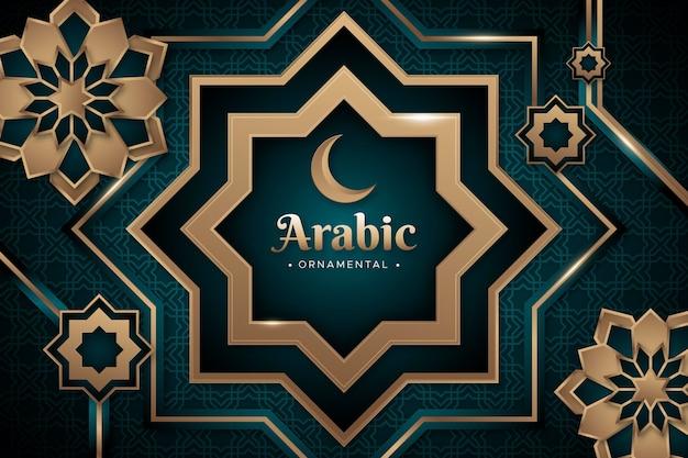 현실적인 3 차원 아랍어 장식 배경