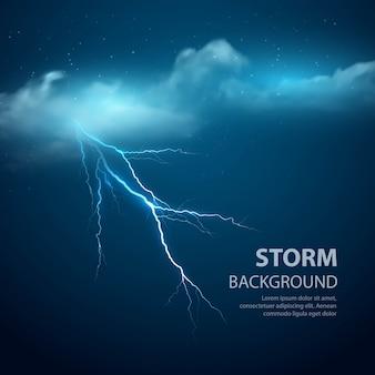 現実的な雷の背景