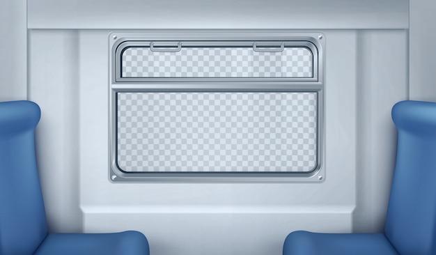 현실적인 기차 또는 지하철 마차 인테리어