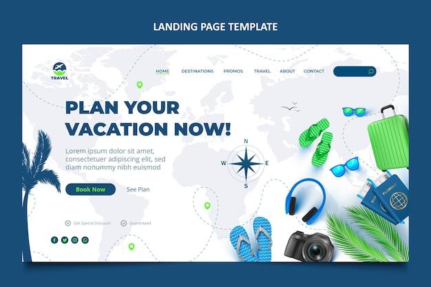 リアルな旅行のランディングページ