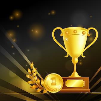 勝者のリアルなトロフィー、黄金のゴブレット、メダルと月桂樹の枝、黒の構成