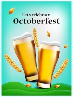거품 맥주 포스터의 현실적인 두 잔