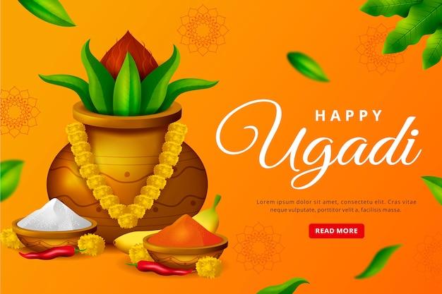 Realistic ugadi celebration