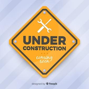現実的な工事標識背景の下で