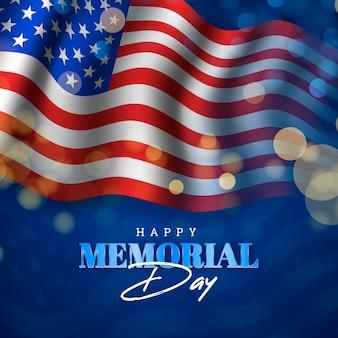 リアルなアメリカ記念日のイラスト