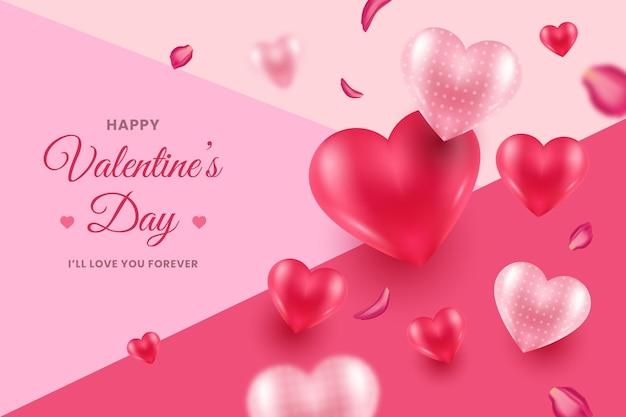 현실적인 발렌타인 배경