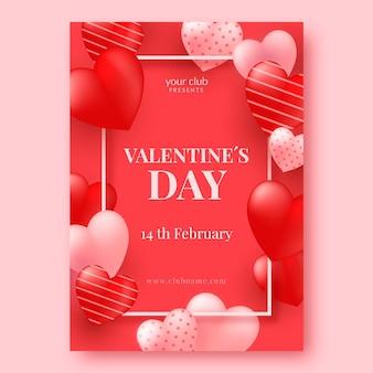 現実的なバレンタインデーのパーティーチラシテンプレート