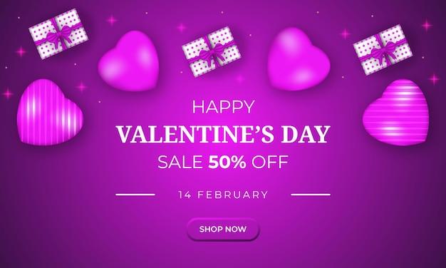 Реалистичный шаблон распродажи на день святого валентина с сердечком
