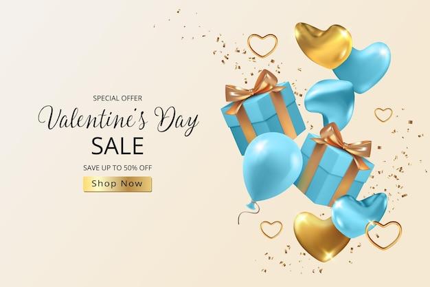 Реалистичный баннер продажи дня святого валентина с летающими сердцами и подарками