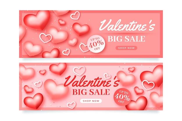 현실적인 발렌타인 데이 판매 배너