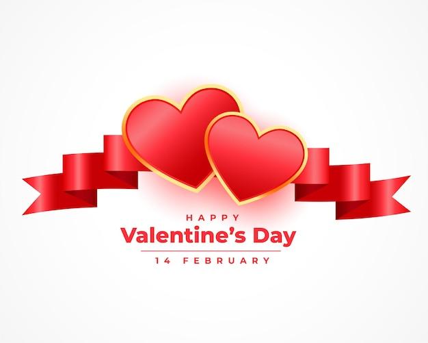 Реалистичная открытка на день святого валентина с сердечками и лентой