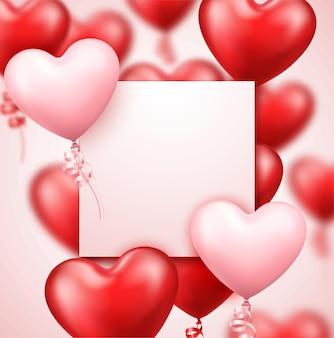 텍스트에 대 한 공간을 가진 현실적인 발렌타인 배경