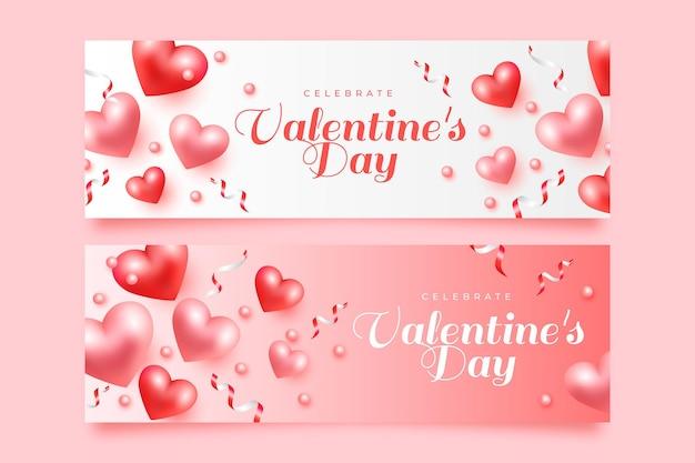 현실적인 발렌타인 배너 서식 파일