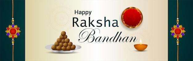 Realistic vector illustration of happy raksha bandhan celebration background