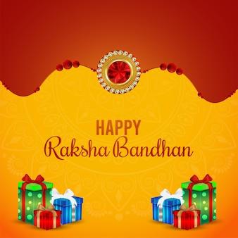Realistic vector illustration of happy raksha bandhan
