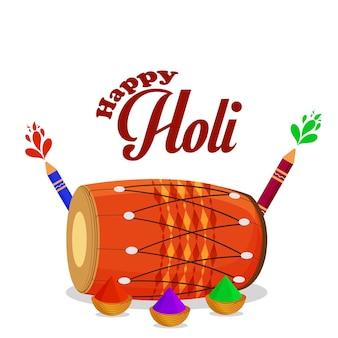 幸せなホーリー祭の背景のリアルなベクトルイラスト