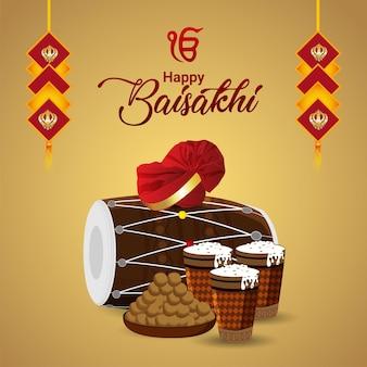 크리에이 티브 dhol와 함께 행복 vaisakhi 축하 인사말 카드의 현실적인 벡터 일러스트 레이 션