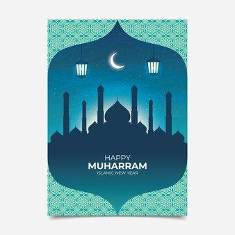 Modello di poster di capodanno islamico verticale realistico