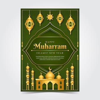 Реалистичный вертикальный шаблон плаката мухаррам