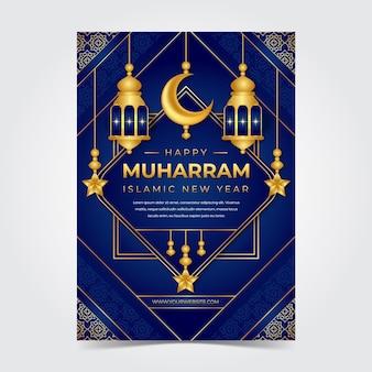 Realistic vertical muharram poster template