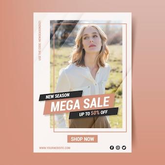 Реалистичный шаблон плаката вертикальной продажи с фотографией