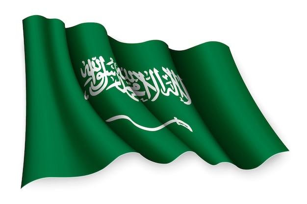 Реалистичный развевающийся флаг саудовской аравии