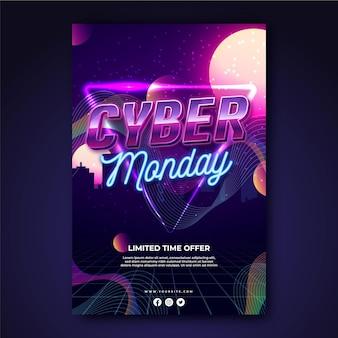 Реалистичный волнистый шаблон вертикального плаката киберпонедельника