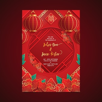 Realistic wedding invitation template in chinese style