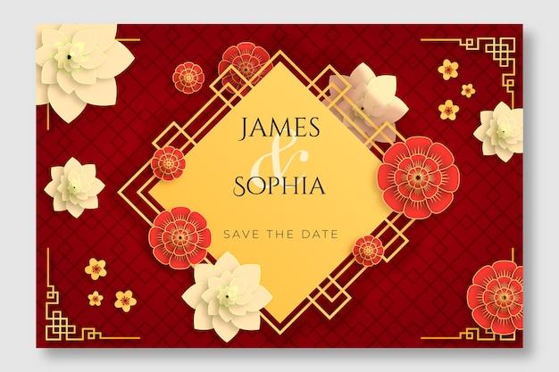 중국 스타일의 현실적인 결혼식 초대장 템플릿