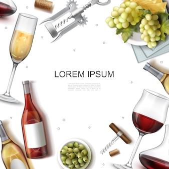 Реалистичный винный шаблон с рюмками, бутылками, банкой, штопорами для алкоголя премиум-класса, деревянными пробками, зелеными оливками