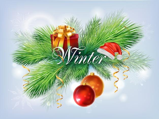 クリスマスの装飾が施されたリアルな冬のバナー