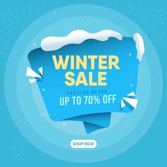 현실적인 겨울 판매 개념 템플릿입니다.