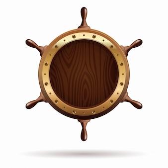 Реалистичное деревянное рулевое колесо корабля, изолированные на белом фоне. иллюстрация