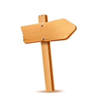 Realistic wooden signboard arrow, signpost
