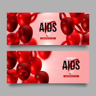 현실적인 세계 에이즈의 날 가로 배너 세트