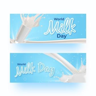 現実的な世界のミルクの日のバナーセット