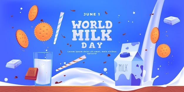 현실적인 세계 우유의 날 그림