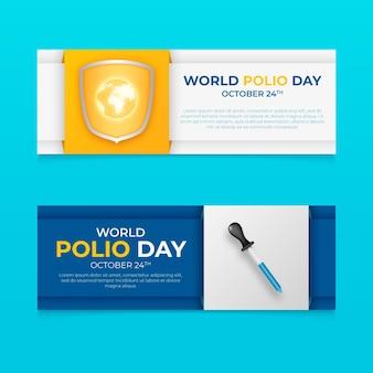 현실적인 세계 소아마비의 날 가로 배너 세트