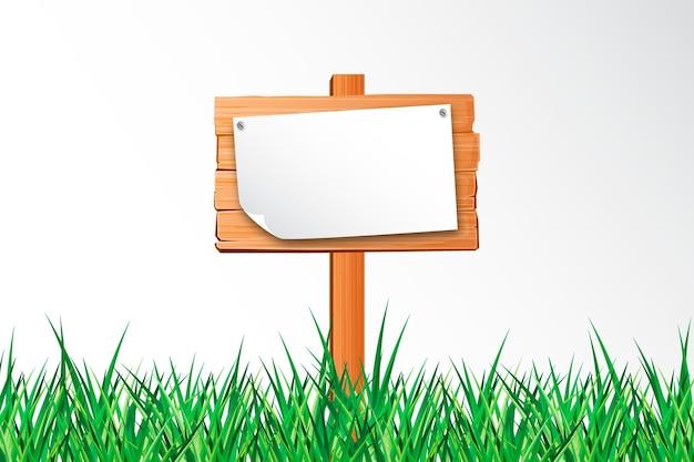 リアルな庭の看板