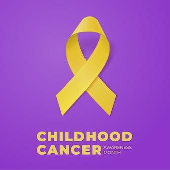 보라색 배경에 현실적인 노란 리본입니다. 배너, 포스터, 초대장, 전단지 템플릿. 어린 시절 암 인식의 달 인쇄술.