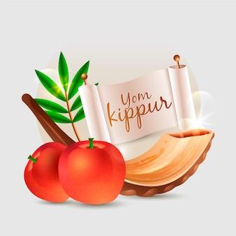 現実的なyom kippurテンプレート