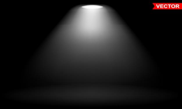 白いスポットライトでリアルなラウンドライト効果