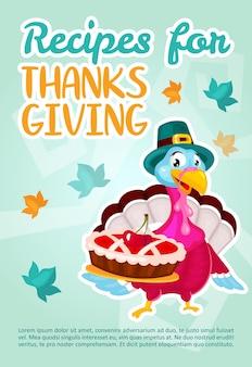 추수 감사절 포스터 템플릿에 대한 조리법. 휴가를위한 요리 아이디어. 체리 파이와 터키. 평면 삽화와 함께 브로셔 컨셉 디자인입니다. 광고 전단지, 전단지, 배너 레이아웃 아이디어